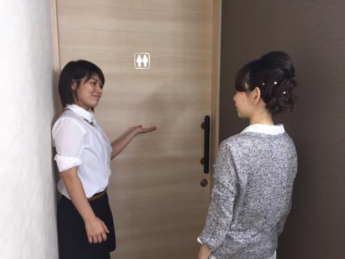 横1_お手洗いのご案内-(4)